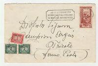 STORIA POSTALE 1951 REP. L.25 SU BUSTA DIRETTA A TRIESTE MILANO 3/9 Z/3617