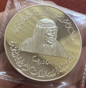 United Arab Emirates 50 Dirham 1998 Silver Proof!