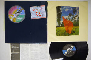 PINK FLOYD WISH YOU WERE HERE CBS/SONY SOPO-100 Japan SHRINK, WITH POSTCARD LP