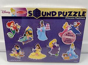 Melissa & Doug Disney Sound Puzzle Princess Pastimes Rapunzel Ariel Belle B