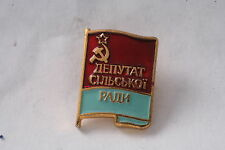 Soviet Mayor Deputy Village Council Rural Town Ukraine SSR Medal Badge Pin Flag