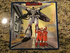 METAL ARMOR DRAGONAR BGM VOLUME 1 RARE NM COVER/NM VINYL LP! ANIME JAPAN SNDTRK!