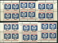 USA Official Stamps #O127 #O128 #O129 #O130 #O132 #O133 Postage Blocks MINT NH