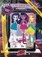 My little pony Equestria girls live coloring book