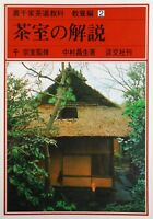 URASENKE Japanese Tea Ceremony CHADO Culture Text Book 2 Chashitsu Room Tokonoma