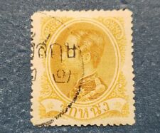 Thailand Stamp, Scott 4 Used and Hinged
