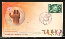 Japan # 660 Child Welfare Social Work First Day Cover