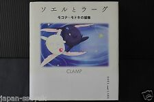 "JAPAN Clamp: Soel and Larg ""Mokona Modoki no Bouken"""