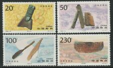 CHINA 1996-10 HEMUDU RUINS stamp set of 4 Mint NH