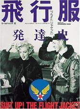 Flight Jacket Jp Collection BOOK War Manual Plane Pilot Airplane Marilyn Monroe
