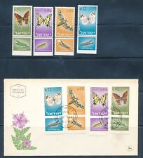 ISRAEL 1965 NATURE BUTTERFLIES STAMPS MNH + FDC