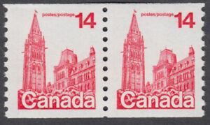 Canada - #730 14c Parliament Buildings Coil Pair - MNH