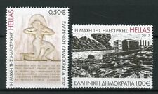 Greece 2017 MNH WWII WW2 Liberation Battle of Athens 2v Set Military War Stamps