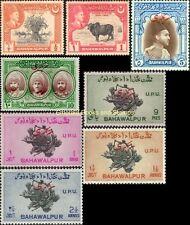 EBS Bahawalpur ریاستِ بہاولپور (princely state) 1948-1949 selection UPU MNH**