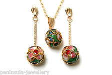 9ct Gold Green Chinese Pendant and Earring Set 8mm Ball Gift Boxed Made in UK