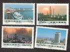 PRC. 2162-65. T128. Achievements (1st Series) Set of 4. MNH. 1988