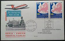 BULGARIA 1977, 1st FLIGHT SOFIA-ZURICH, SWISSAIR,  FREE SHIPPING!!!