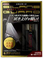 Japan Willson Coat Car 1 Year Pro Silane Coating Paint Water Repellent Coating L
