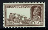 India SG# 255, Mint Lightly Hinged -  Lot 123015