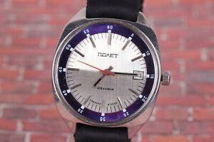 Vintage☭ Poljot Soviet Automatic Self-winding Watch /Mechanical Original /RARE