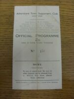 19/10/1946 Atherstone Town v Redditch United [Fold out Style Programme] (folded,