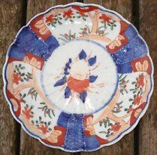 -Art d'Asie Assiette Ancienne en Porcelaine Imari Japon