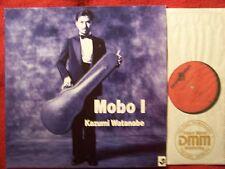 Kazumi Watanabe - Mobo I    Top  Gramavision  LP