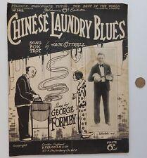 Chinese Laundry Blues George Formby ukulele song Mr Wu vintage sheet music 1930s
