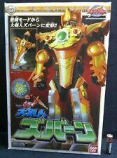 Power Rangers Operation Overdrive DX Sentinel Knight Megazord Sword Boukenger