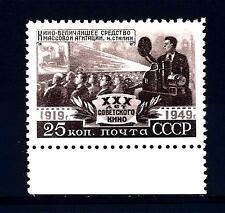 URSS - RUSSIA - 1950 - 30° anniversario del cinema sovietico