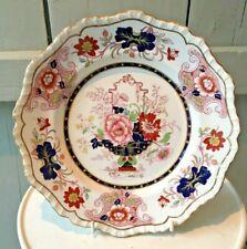 Mason's Masons Ashworth Bros Ironstone Plate Dish ~ Chinoiserie Chinese Oriental