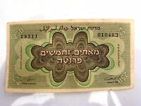 israel 250 pruta banknote great condition #