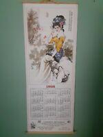 Vintage Oriental Cane Wall Scroll Calander