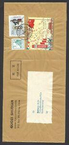 China Brief 1964 Marke aus Theater Satz / China theatre stamp on cover