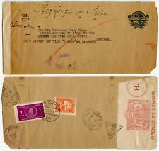 AFGHANISTAN WW2 CENSORED PRINTED ENV ARMS H CIRCLED TAPE PESHAWAR 1941 REG.to US