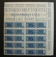 1955 Italia Blocco 10 Valori   100 lire Pacchi postali  filig. stelle