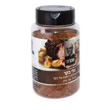 Biologique Épices Poudre Sol Mélange Preparing Rôti Beef Israël Seasoning 120 Gr