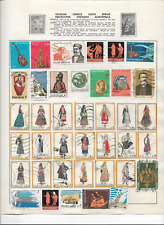 El113] Greece album page of early stamps mixed condition unchecked