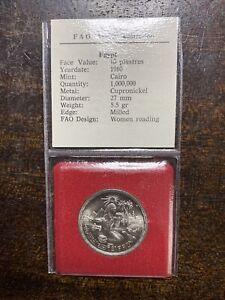 Gem BU- FAO Money 1980 Egypt 10 Piastres KM#505 With COA Rare