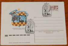 USSR PSE SC COVER WORLD CHESS CROWN PRETENDERS FINAL MATCH MOSCOW 1974