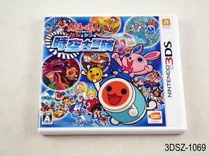 Taiko no Tatsujin 3DS 2 Dontokatsu Nintendo 3DS Japanese Import JP US Seller