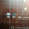 2/5/10PCS TOP256EN TOP256 Integrated Off-Line Switcher ESIP-7