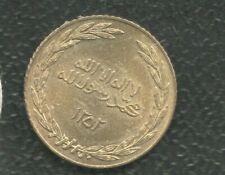 ARABIA YEMEN 1  DINAR 1352