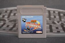 NETTOU TO SHIN DEN TOSHINDEN (BATTLE ARENA TOSHINDEN) GAME BOY JAP JP JPN GB