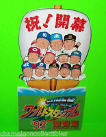 SUPER WORLD STADIUM '93 By NAMCO ORIGINAL NOS VIDEO ARCADE GAME PROMO DISPLAY