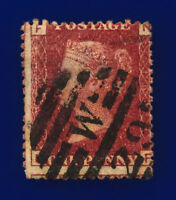 1872 SG43 1d Red Plate 160 NF Major Misperf London W/29 Rich Hue Good Used cngl