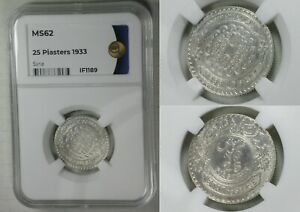 Syria 25 Piasters 1933 MS - 62