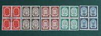 China 1957 Stamps - Full Used Set of 40th October Revolution in Block of 4