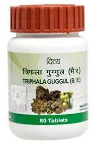 Swami Ramdev Patanjali UK - Triphala Guggul 80 Tablets Health Booster