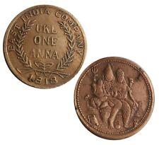 1818 ONE ANNA COPPER SHIV PARIWAAR ANTIQUE OLD COIN